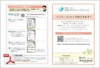 imf_pdf